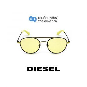 แว่นกันแดด DIESEL รุ่น DL0287 สี 05J (กรุ๊ป 75)