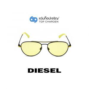 แว่นกันแดด DIESEL รุ่น DL0288 สี 05J (กรุ๊ป 75)
