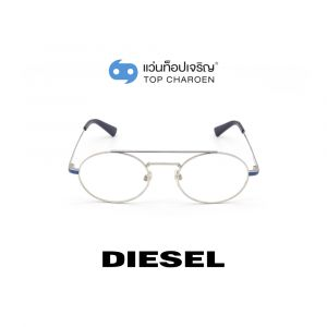แว่นกันแดด DIESEL รุ่น DL0289 สี 16A (กรุ๊ป 75)