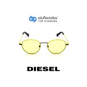 แว่นกันแดด DIESEL รุ่น DL0290 สี 41J (กรุ๊ป 75)