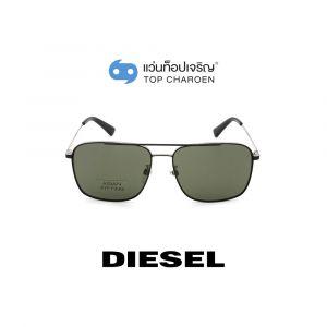 แว่นกันแดด DIESEL รุ่น DL0295-F สี 05N (กรุ๊ป 95)