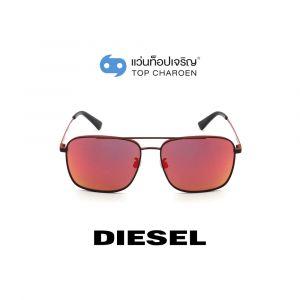 แว่นกันแดด DIESEL รุ่น DL0295-F สี 05U (กรุ๊ป 95)