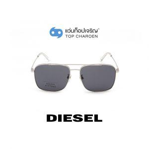 แว่นกันแดด DIESEL รุ่น DL0295-F สี 16A (กรุ๊ป 95)