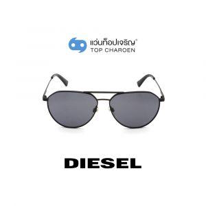 แว่นกันแดด DIESEL รุ่น DL0296 สี 02A (กรุ๊ป 85)