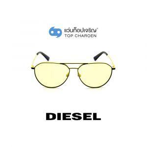 แว่นกันแดด DIESEL รุ่น DL0296 สี 05J (กรุ๊ป 85)