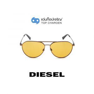 แว่นกันแดด DIESEL รุ่น DL0296 สี 38E (กรุ๊ป 95)