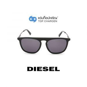 แว่นกันแดด DIESEL รุ่น DL0297-F สี 01A (กรุ๊ป 89)