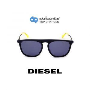 แว่นกันแดด DIESEL รุ่น DL0297-F สี 90V (กรุ๊ป 95)