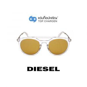 แว่นกันแดด DIESEL รุ่น DL0298-F สี 26E (กรุ๊ป 95)