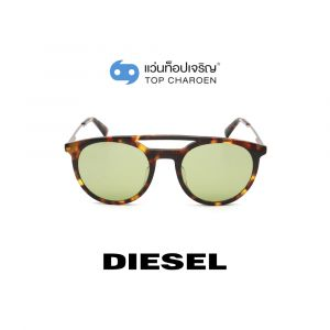 แว่นกันแดด DIESEL รุ่น DL0298-F สี 52N (กรุ๊ป 95)