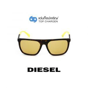 แว่นกันแดด DIESEL รุ่น DL0299-F สี 52E (กรุ๊ป 95)