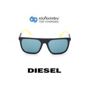 แว่นกันแดด DIESEL รุ่น DL0299-F สี 90V (กรุ๊ป 95)