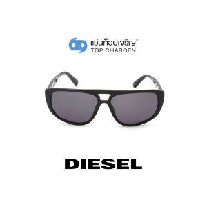 แว่นกันแดด DIESEL รุ่น DL0300 สี 01A (กรุ๊ป 85)