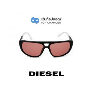 แว่นกันแดด DIESEL รุ่น DL0300 สี 02S (กรุ๊ป 85)