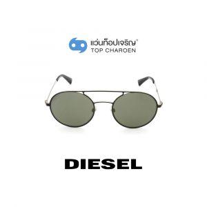 แว่นกันแดด DIESEL รุ่น DL0301 สี 05N (กรุ๊ป 95)