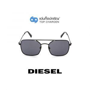 แว่นกันแดด DIESEL รุ่น DL0302 สี 02A (กรุ๊ป 95)