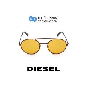 แว่นกันแดด DIESEL รุ่น DL0301 สี 38E (กรุ๊ป 95)