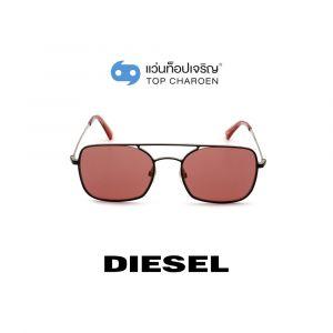 แว่นกันแดด DIESEL รุ่น DL0302 สี 05S (กรุ๊ป 95)