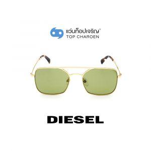 แว่นกันแดด DIESEL รุ่น DL0302 สี 30N (กรุ๊ป 95)