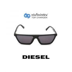 แว่นกันแดด DIESEL รุ่น DL0304 สี 01A (กรุ๊ป 85)