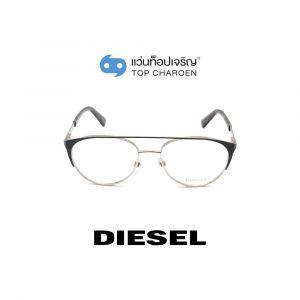 แว่นสายตา DIESEL รุ่น DL5259 สี 016 (กรุ๊ป 95)