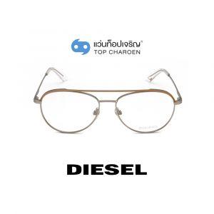 แว่นสายตา DIESEL รุ่น DL5305 สี 017 (กรุ๊ป 98)