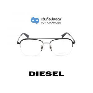 แว่นสายตา DIESEL รุ่น DL5306-F สี 005 (กรุ๊ป 98)