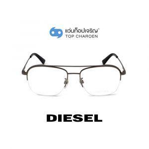 แว่นสายตา DIESEL รุ่น DL5306-F สี 009 (กรุ๊ป 98)