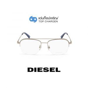 แว่นสายตา DIESEL รุ่น DL5306-F สี 017 (กรุ๊ป 98)