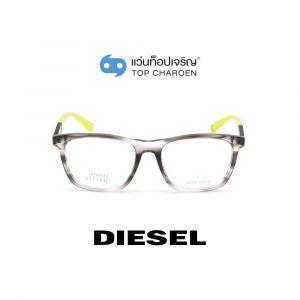 แว่นสายตา DIESEL รุ่น DL5310-F สี 020 (กรุ๊ป 85)