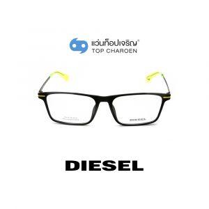แว่นสายตา DIESEL รุ่น DL5316 สี 002 (กรุ๊ป 85)