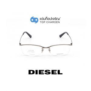 แว่นสายตา DIESEL รุ่น DL5325-D สี 009 (กรุ๊ป 98)