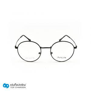 แว่นสายตา DOKON วัยรุ่นโลหะ รุ่น 9708-C1 (กรุ๊ป 18)