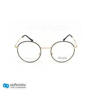 แว่นสายตา DOKON วัยรุ่นโลหะ รุ่น 9708-C5 (กรุ๊ป 18)