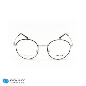 แว่นสายตา DOKON วัยรุ่นโลหะ รุ่น 9708-C6 (กรุ๊ป 18)