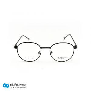 แว่นสายตา DOKON วัยรุ่นโลหะ รุ่น 9710-C1 (กรุ๊ป 18)