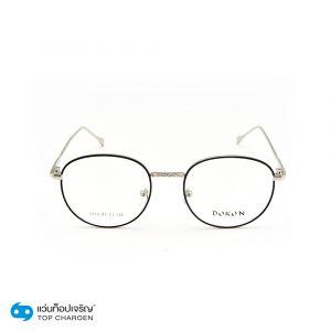 แว่นสายตา DOKON วัยรุ่นโลหะ รุ่น 9710-C5 (กรุ๊ป 18)
