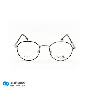 แว่นสายตา DOKON วัยรุ่นโลหะ รุ่น 9711-C4 (กรุ๊ป 18)
