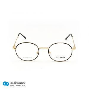 แว่นสายตา DOKON วัยรุ่นโลหะ รุ่น 9716-C5 (กรุ๊ป 18)