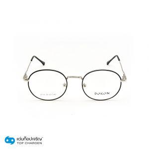 แว่นสายตา DOKON วัยรุ่นโลหะ รุ่น 9716-C6 (กรุ๊ป 18)