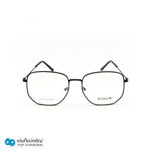 แว่นสายตา DOKON วัยรุ่นโลหะ รุ่น 9725-C1 (กรุ๊ป 18)