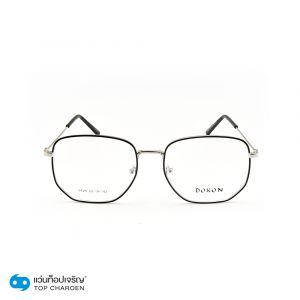 แว่นสายตา DOKON วัยรุ่นโลหะ รุ่น 9725-C4 (กรุ๊ป 18)
