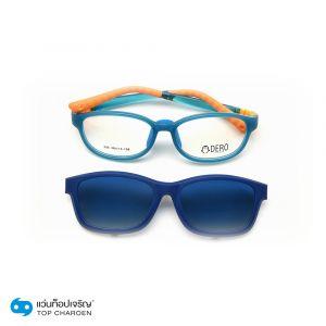 แว่นสายตา DERO คลิปออนเด็ก รุ่น 305-C9 (กรุ๊ป 25)