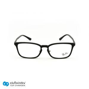 แว่นสายตา RAY-BAN  รุ่น RX7149D สี 2000 ขนาด 55 (กรุ๊ป 75)