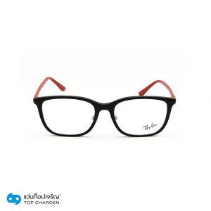 แว่นสายตา RAY-BAN  รุ่น RX7168D สี 2475 ขนาด 55 (กรุ๊ป 75)