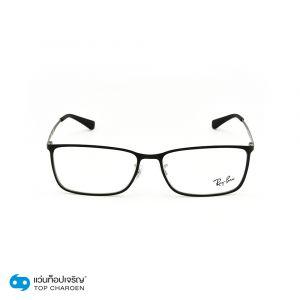 แว่นสายตา RAY-BAN  รุ่น RX6348D สี 2832 ขนาด 57 (กรุ๊ป 78)