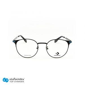 แว่นสายตา CONVERSE รุ่น VCO0243I สี 0530 (กรุ๊ป 75)
