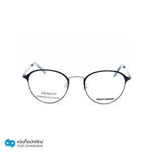 แว่นสายตา SKECHERS รุ่น SE2162-D สี 091 (กรุ๊ป 85)