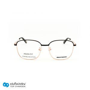 แว่นสายตา SKECHERS รุ่น SE2163-D สี 001 (กรุ๊ป 85)