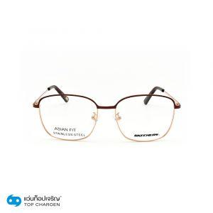 แว่นสายตา SKECHERS รุ่น SE2163-D สี 070 (กรุ๊ป 85)
